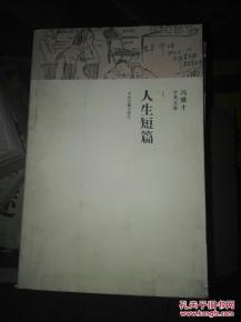 黄鹤楼地势坤(地势坤后面是什么)