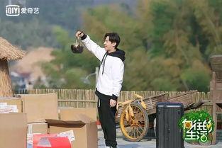向往的生活第二季开播,彭昱畅插秧洗碗,刘宪华终于有弟弟了