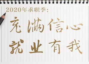 黑龙江哈尔滨4所学校240名学生现呕吐腹泻原因正调查
