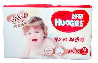 十大品牌纸尿裤(性价比高的尿不湿有哪些)