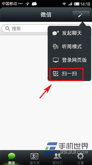 微信公共平台使用方法