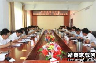 教育系统春节表彰大会发言稿