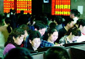 重庆有哪些股票交易所?在什么地方?