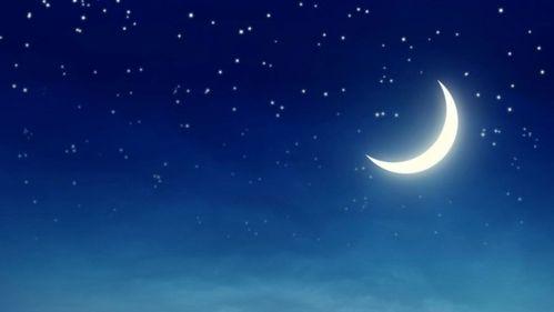 描写深邃夜空的词语