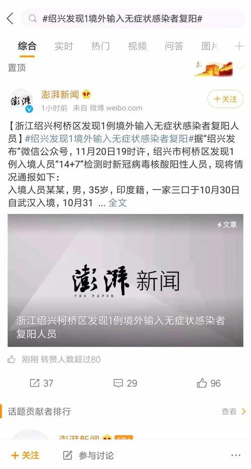 上海浦东医院4015人被隔离张文宏作出最新研判