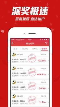 手机买彩票用什么软件好 手机彩票app软件哪个最好用 下载排行榜 去秀彩票