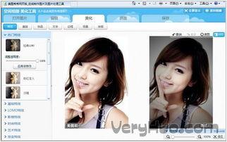 美图秀秀Web版成为QQ空间默认图片美化工具