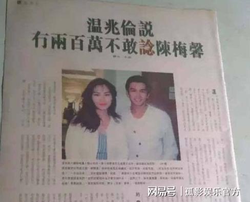 师奶杀手温兆伦55岁秀功夫显帅气,三婚的他情史堪比电视剧但温兆伦和陈梅馨也