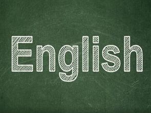 例如英语,直到今天我仍然坚持着我的计划,我想对英语的学习我永远不会放弃.