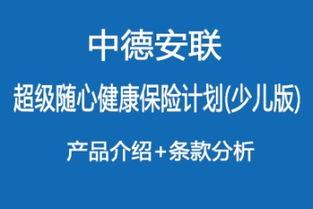 财产保险案例(农村20元房屋险能赔多少)_1582人推荐