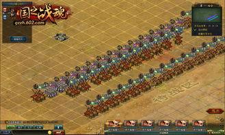 全面战争 602 国之战魂 全新国战激情燃烧