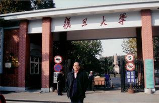 陈万运先生是哪里的预测师呢(哪所大学有易学专业)