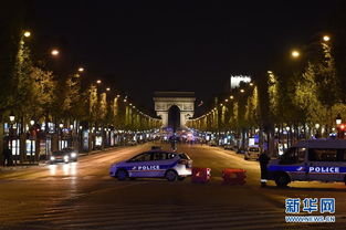 法国巴黎香榭丽舍大街发生枪击事件