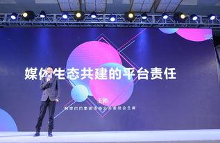 浙报uc签署融媒发展战略合作协议