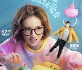 TVB电视剧怎么在智能电视上观看