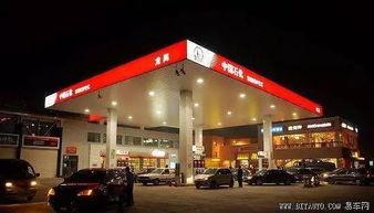 西安通源石油是国企吗?