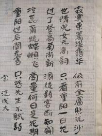 梅花小楷(簪花小楷字体)_1603人推荐