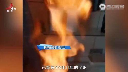 女子家用自来水可点燃,火焰瞬间喷出,官方深夜回应