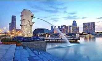 去新加坡自由行换多少新币合适