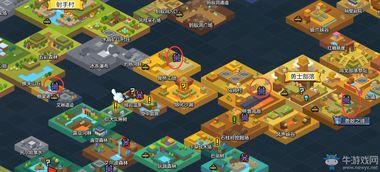 冒险岛250级打什么本好 冒险岛250级以后刷什么图 牛游戏网攻略