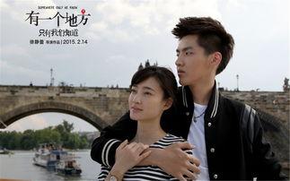 有一个地方只有我们知道吴亦凡王丽坤高清官方剧照桌面壁纸图片下载 一