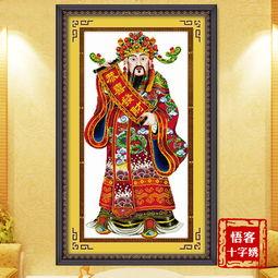 香港红财神报厂家 香港红财神报批发市场 阿里巴巴
