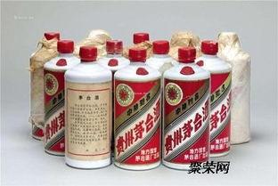蓝色茅台酒多少钱一瓶(52度100年珍藏品茅台酒多少钱一瓶)