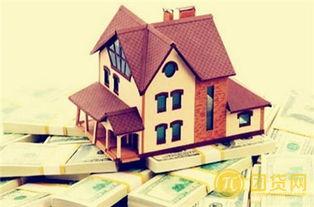 房贷款(买房如何贷款)