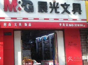 店铺门头装修—门头发光字|
