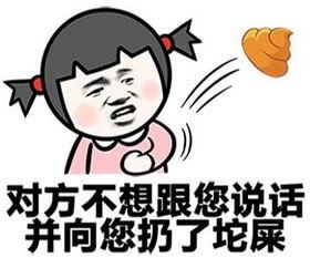 """6招说话讨人喜欢(什么人最讨人喜欢?)"""""""