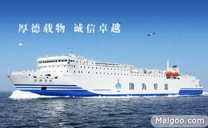 渤海轮渡股票可以买的吗?