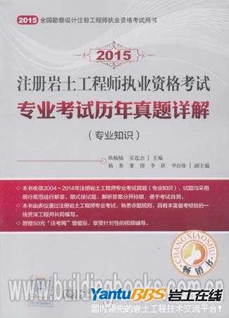 杨奎总结的专业知识解析