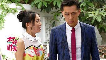 电视剧大好时光袁浩和夏冰冰分手了吗
