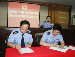 关于签订行政执法责任状范文
