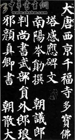 xinshang(比邻是什么)