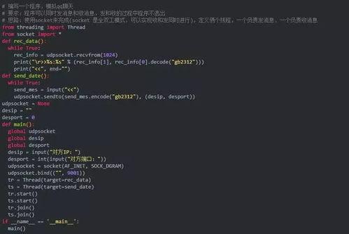 python小程序代码