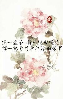 唯美古风古词 之唯美古诗 很不错的古诗,很喜欢这样意境的古诗 无题 李商隐...