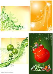 昵图网素材图库大图-圣诞矢量素材图片