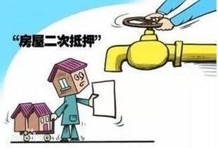 以房抵押贷款利息多少(住房公积金买房能贷款)