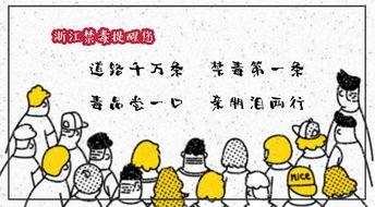 来源:浙江禁毒、cctv今日说法