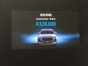 续航800Km的新能源,零百6.4秒,理想one带增程式豪华SUV来看你