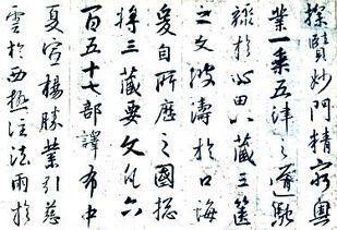 大唐三藏圣教序(圣教序有多少个字)