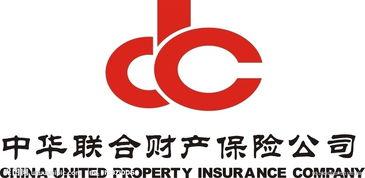 中华联合财产保险股份有限公司的性质