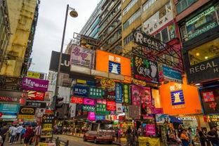 香港旺角有哪些经济酒店
