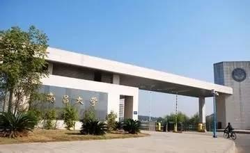 南昌大学重点学科有哪些 自学考试