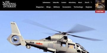 美媒中国制造可能将很快成为军事装备质量的标志