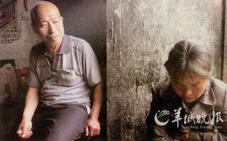 这个女人被当地一些人作为赵作海与赵振晌的绯闻女友.
