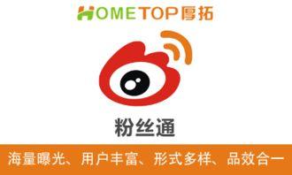 腾讯热线电话(怎么联系QQ客服)
