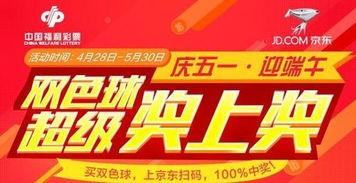 江苏快三计划群嬴彩网0