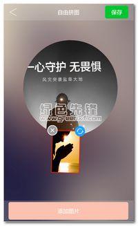 微商相机app